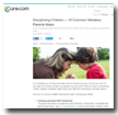 Care.com: Disciplining Children - 10 Common Mistakes Parents Make